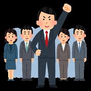 leader_man[1]